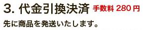 daibiki_moji1